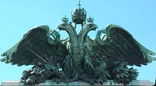 Two headed Eagle?