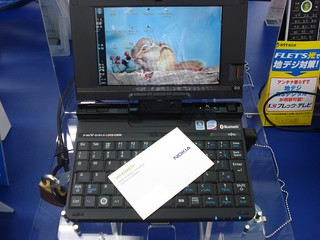 Japanese Netbook | by inky
