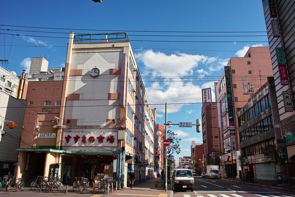 susukino market
