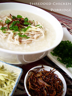 shredded chicken porridge | by PabloPabla