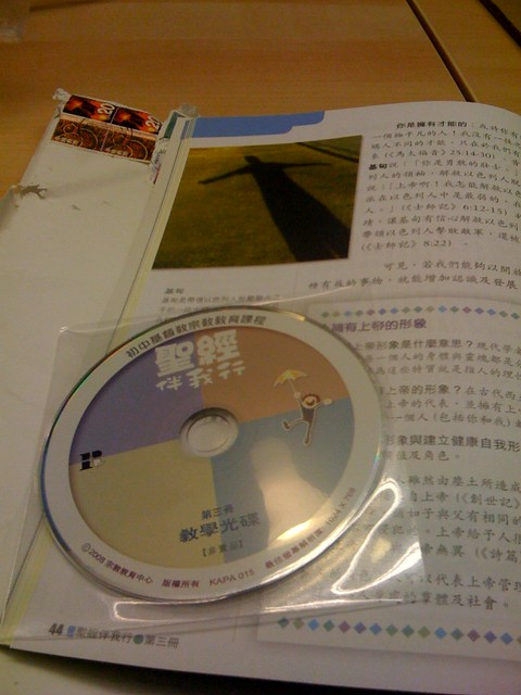 Photo of my shadow in a Chinese Christian textbook