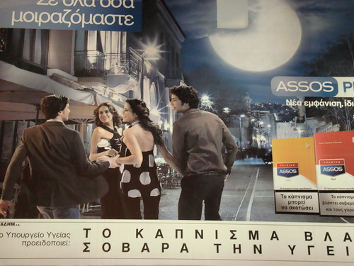 me on' assos' cigarettes campaign | by Ladydust