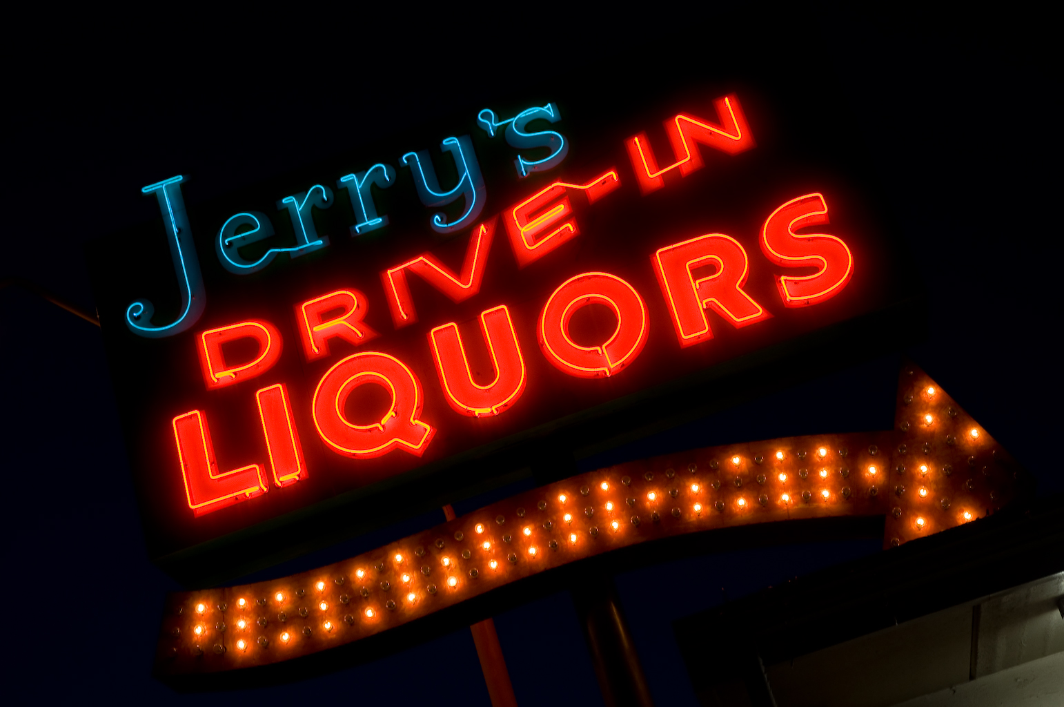 Jerry's Drive-In Liquors - 1217 South Rural Road, Tempe, Arizona U.S.A. - June 7, 2011