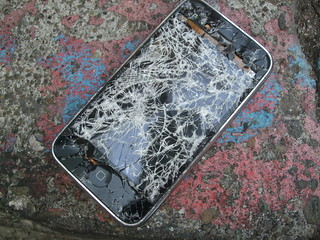 Cracked iPhone | by magerleagues