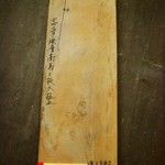 1007 Takashima Suita Pt 2