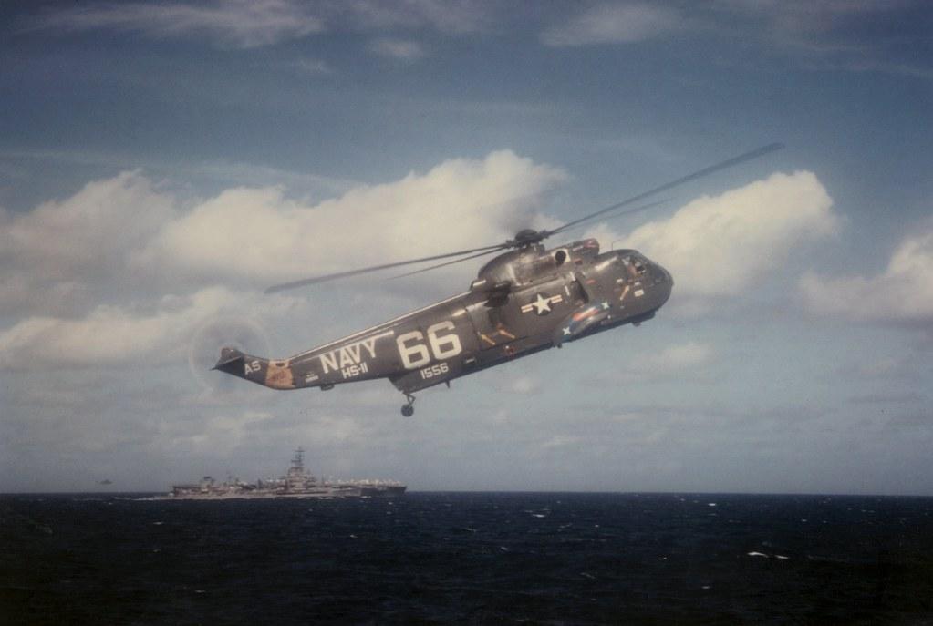 19661208ftb 788 Uss Wasp Cv 18 And Uss Forrest Sherman Dd