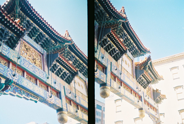 chitown arch diptych