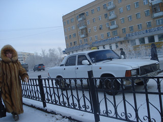 1:47 pm, Nov. 27, 2008. Yakutsk.