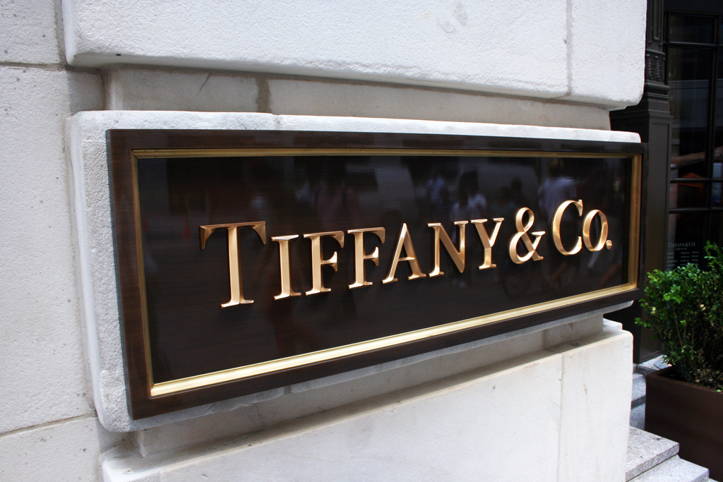 new york tiffany store