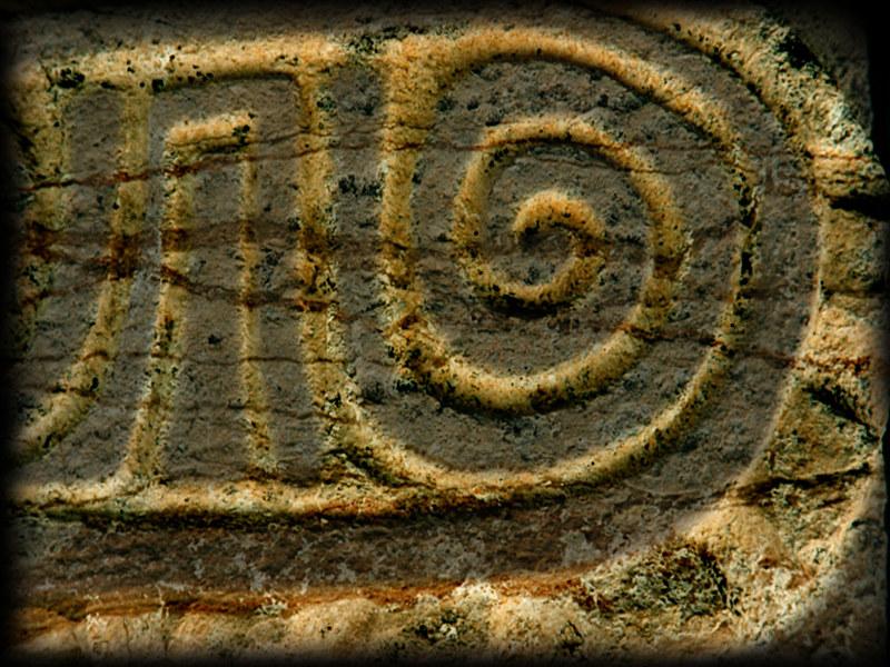 Espirales premexicas 94