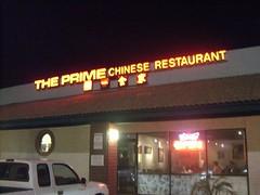 Prime Chinese Restaurant