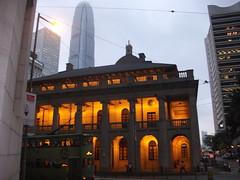 Dewan Legislatif Hong Kong