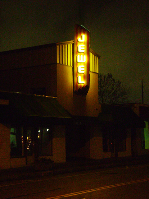 Jewel Theater (formerly the Lindell Theater), 316 Main St., Humble, TX 1226082010