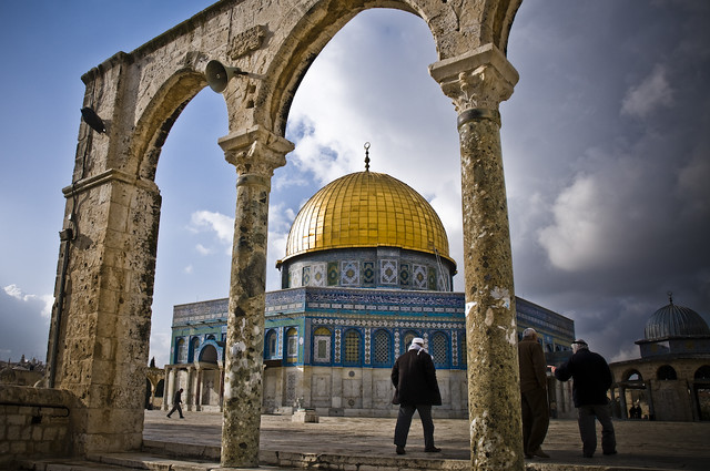 Qubbatus Sakhra, The Dome of the Rock