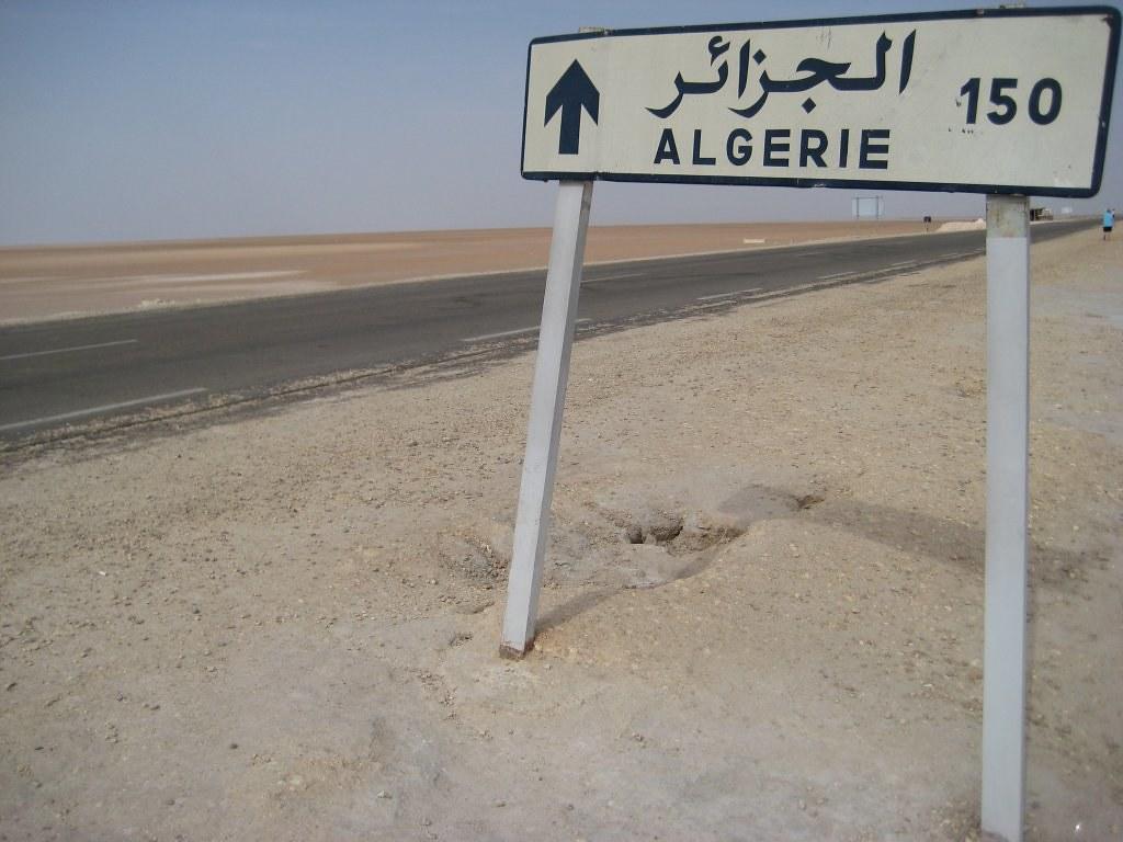 Tunisie 2008