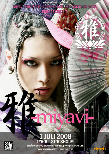 雅 Miyavi This Is The Japanese Kabuki Rock Tour 2008 Off Flickr