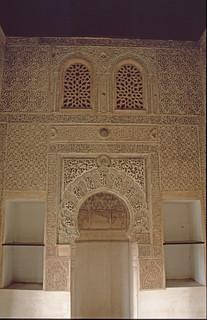 In der Moschee Alhambra