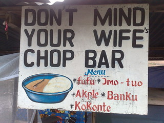 Don't Mind Your Wife Chop Bar | by Wayan Vota