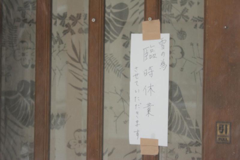 雪の鎌倉_40