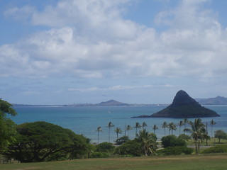 "Looking out at ""Chinaman's Hat"" - C17 Landing in the background 