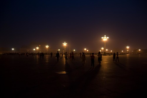 china morning people square dawn early nikon beijing tiananmen floodlights tienanmen 18200mmf3556gvr d80 msimons flagrise