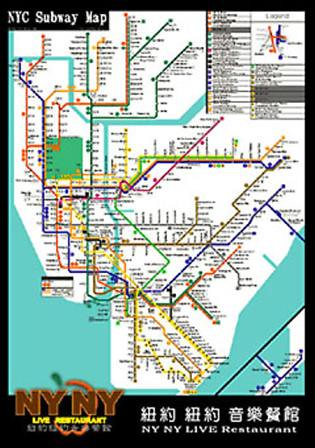 Subway Map Live.Nyc Subway Map Postcard Oct 2001 Kotarana Flickr