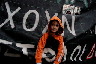 Anti - government protests in Thessaloniki, Greece | by Teacher Dude's BBQ