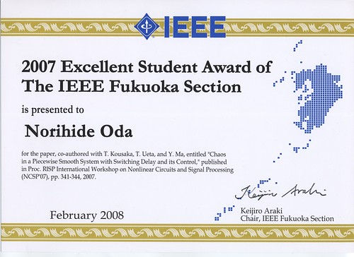 2007 Excellent Student Award of The IEEE Fukuoka Section | by Takuji Kousaka
