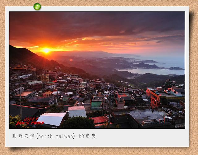 九份黃昏  SUNSET NORTH TAIWAN