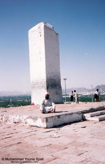 Jabal-e-Rehmat [ During Umrah ] | MUHAMMAD YOUNIS SPALL | Flickr