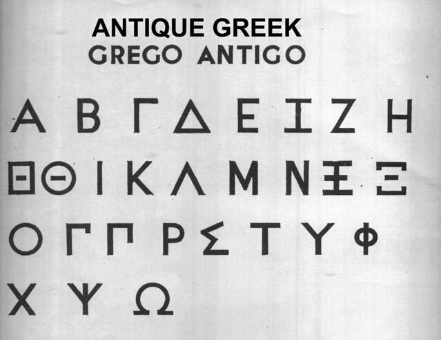 Ancient Greek alphabet | Numa livraria encontrei uma revista… | Flickr