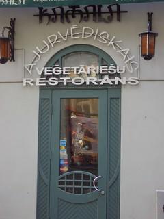 Kamala - ajurvediskais vēģetāriešu restorāns, Rīga, Latvia