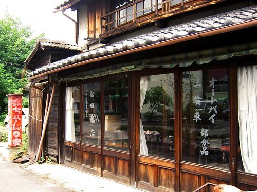松田商店   by m-louis