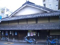 Honke Kikuya 本家菊屋