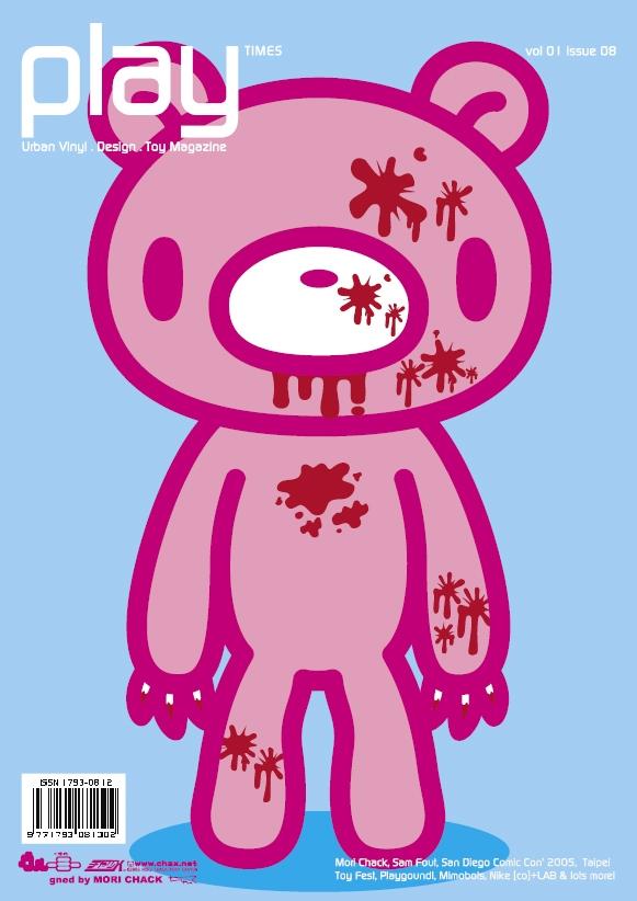 gloomy bear wallpaper. Mori Chack#39;s Gloomy Bear