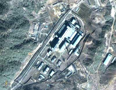 DPK Yongbyon Nuclear plant