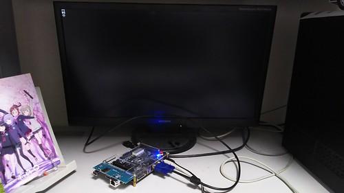 超入門!FPGAスタータ・キットDE0で始めるVerilog HDL VGAキャラクタ表示