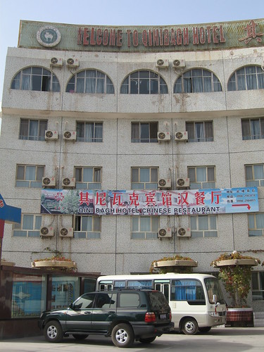 Our hotel - the Chini Bagh, Kashgar | by Mary Loosemore
