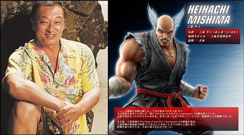 Cary Hiroyuki Tagawa Aas Heihachi Mishima Tekken Live Acti Flickr