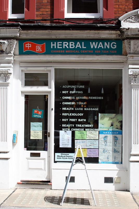 Herbal Wang