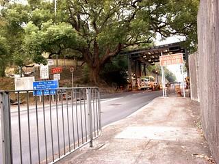 Sha Tau Kok - Closed Area Boundary   by 富柏村 香港写真 Fook Pak Tsuen