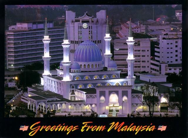 Malaysia, Kuantan