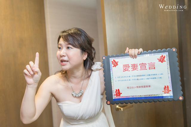 2016.09.25 Wedding Record-044