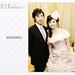 毓峰 ♥ 文馨 Wedding #2