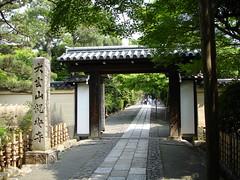 竜安寺   by netagura