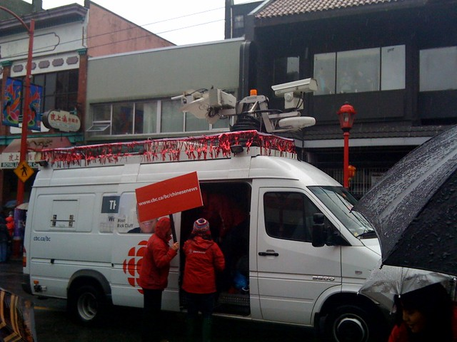 CBC Van at the 2009 Chinese New Year Parade