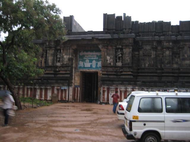 Outer Entrance 2