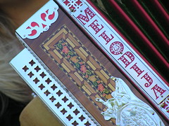 steirischeharmonika