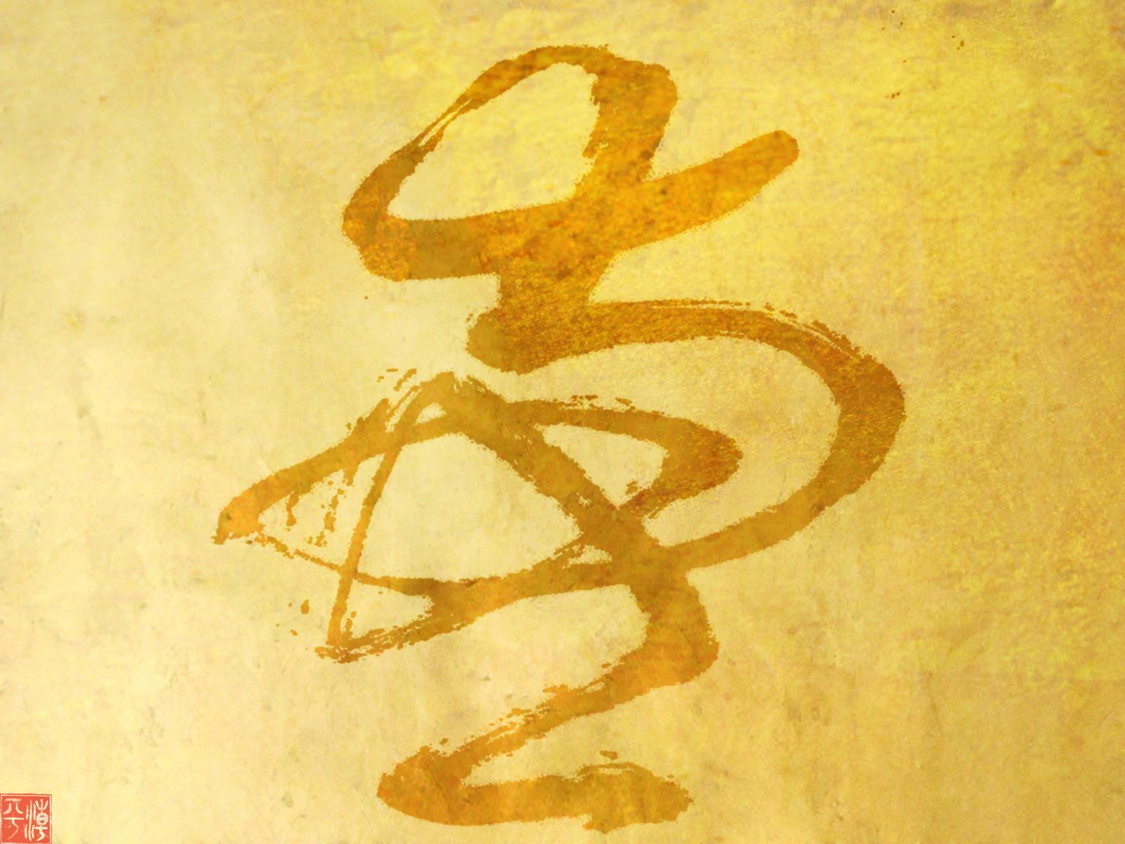 zen_graphia_65