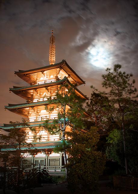 EPCOT: Pagoda at the Japan Pavilion